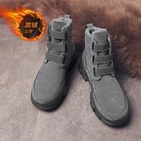 Winter Boots Men High Quality Footwear Ankle Boot Martin Bot Male Plush Casual Shoes Men Warm Zapatillas Bota Masculina Krasovki