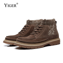 YIGER New Men casual boots man tooling Fall trend Non-slip mens  Socks Boots high-top lace up male Hosiery 0380