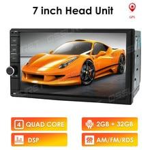 Rádio automotivo 2G RAM com GPS e sem DVD, Android 10, Quad Core, 7 polegadas, 2 Din, universal, áudio estéreo, unidade principal suporta DAB DVR OBD BT