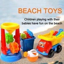 Sandglass-Shovel-Tool Beach-Tools-Set Sand-Playing Water Fun 25-Toys Gifts Kids 10pcs