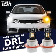 For Kia Forte Cerato Shuma Koup TD 2008 2009 2010 2011 2012 2PCS Led drl Daytime Running Light Turn Signal 2IN1 Car accessories