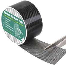 Ремонтная лента для оконной сетки 5*200 см