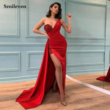 Сексуальное вечернее платье с юбкой годе smileven турецкое красное