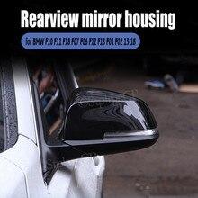 2 قطعة ل BMW 5 6 7 سلسلة F10 F11 F18 F07 F06 F12 F01 F02 سيارة الجانب سيارة التصميم قذيفة مرآة مجموعة أغطية بلاستيك متعددة الألوان والأحجام ألياف الكربون نمط
