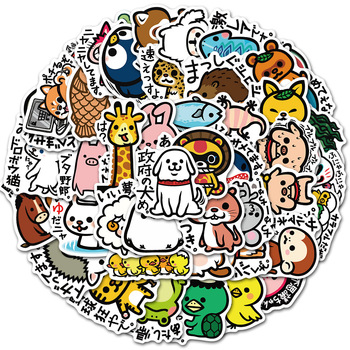 50 pcs/Packc Japanese cute animals Stickers Car Phone Travel Luggage Trolley Laptop Computer Sticker Toy image
