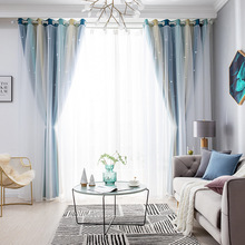 Star Modern lace princess window color stripe hollow sky double blackout curtains light luxury curtains for living room bedroom