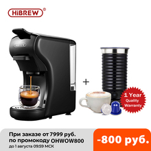 HiBREW 3 in 1 multiple Espresso Coffee Machine with Fully Automatic Hot & Cold Milk Foaming Machine Cafetera Cappuccino Latte