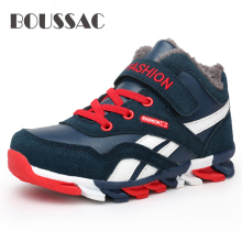 BOUSSAC Children Shoes Kids Boys Casual Sneakers Leather Sport Fashion Boy Autumn Winter New Brand