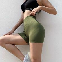 2020 шорты для йоги обтягивающие эластичные подтягивающие бедра