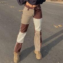 Autumn Brown Women Cowboy Striped Patchwork Jeans Street Casual Hip Hop High Waist Loose Straight Jeans Women