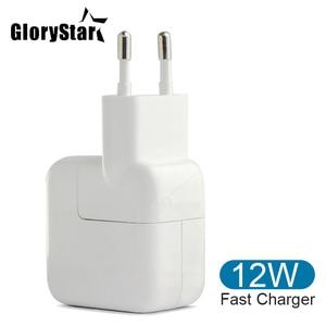 Image 1 - 12W 2A Veloce USB Caricatore Del Telefono Mobile per il iPhone 6 6s 5 5s 7 8 X Plus. iPad Caricatore Tablet Adattatore di Alimentazione Portatile USB Carica Veloce