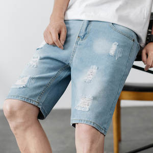 Han Road Denim Shorts 2019 Summer New Products Straight-Cut Washing Shorts with Holes
