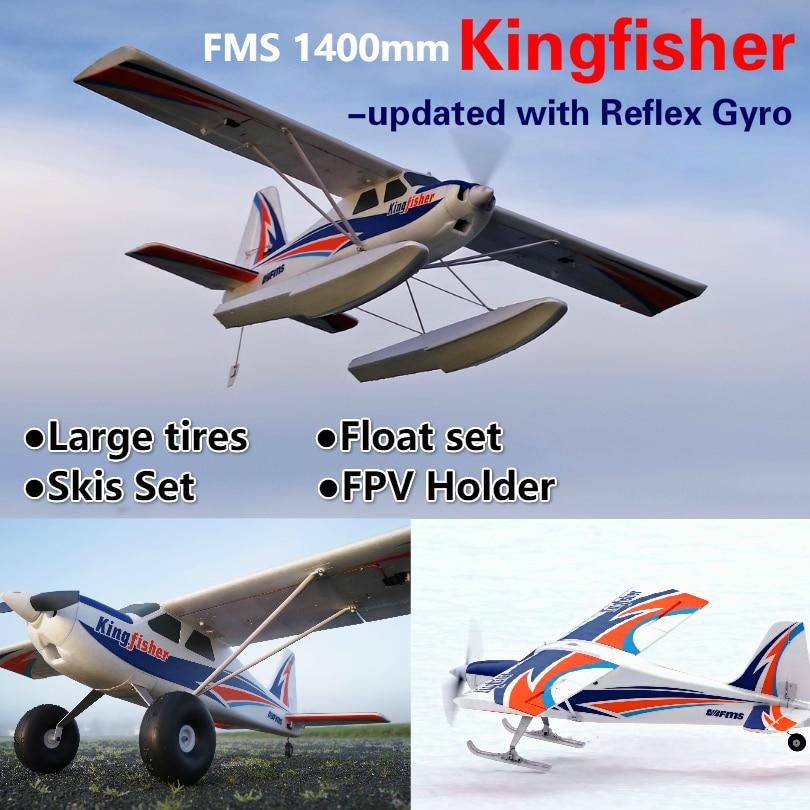 FMS 1400 мм тренажер Kingfisher для начинающих, водный, морской, снежный самолет с закрывающимися поплавками, лыжи, тренировочный гироскоп, радиоупр...