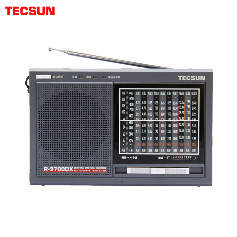 TECSUN R-9700DX Original Guarantee SW/MW High Sensitivity World Band Radio Receiver With Speaker Free Shipping