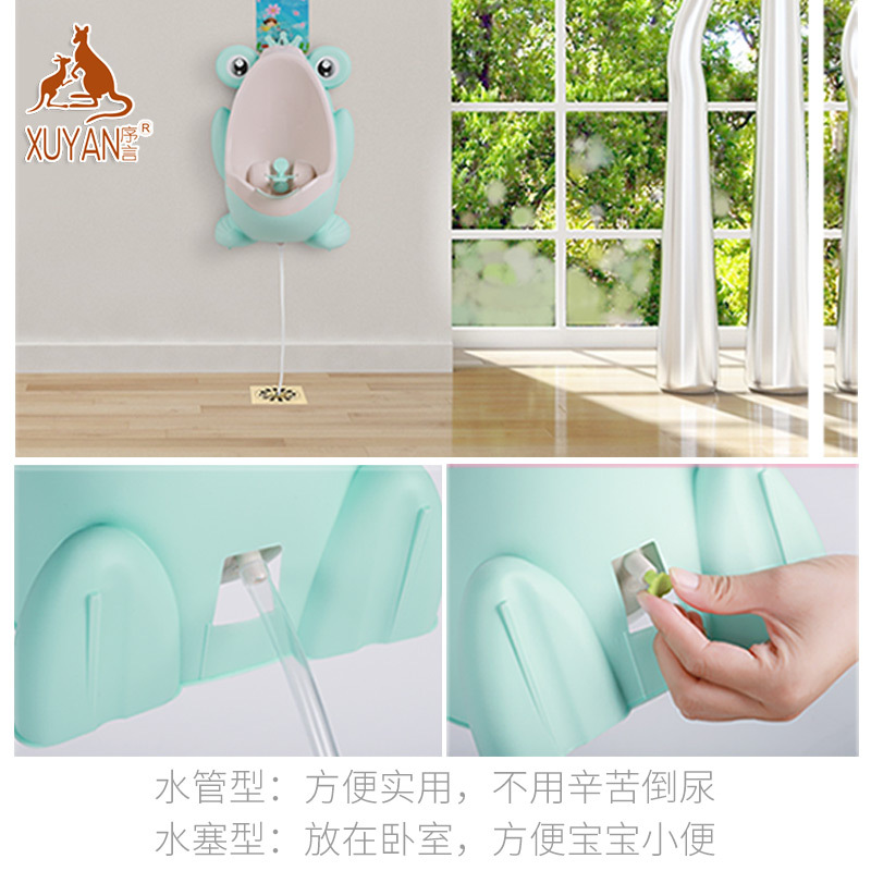 Pee Useful Product Men's Bao Bao Bao Urinal Wall Mounted Children Boy Hanging Bedpan BOY'S Standing Training Urinal