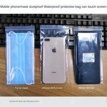 Ziplock Bag Thickened 10X20 Transparent Sealing Envelope Bag Plastic Food Bags Mobile Phone Mask Dust Bag