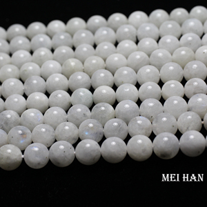 Image 1 - Meihan wholesale (approx 38beads/set/53g/)  A+ 9.5 10.5mm natural moonstone smooth round loose beads for jewelry making design