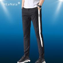 Мужские удобные штаны для бега тренировочные баскетбола полосатые