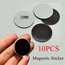 10 шт. набор 23 мм/28 мм круглая магнитная наклейка подходит для стеклянного кабошона 25 мм 30 мм магнит на холодильник DIY Поставки наклеек на холодильник