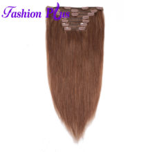 Remy Human Hair Clip In Extensions 18-20 Inch Machine Gemaakt Braziliaanse Steil Haar Clip Ins Extensions 7 Stuks/set 120G(China)