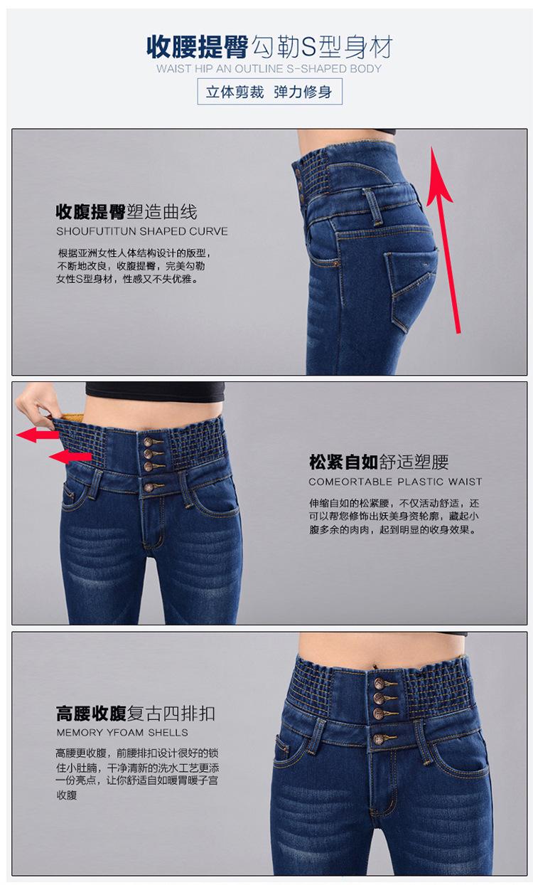 Womens Winter Jeans High Waist Skinny Pants Fleece Lined Elastic Waist Jeggings Casual Plus Size Jeans For Women Warm Jeans 8