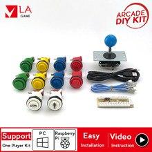 Kit de bricolage pour 1 joueur, encodeur zéro retard sur PC, raspberry Pi, boutons de type happ, joystick sanwa, 5 broches, 8 voies avec boule ronde