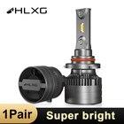 HLXG 14000LM Super B...
