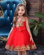 цена на Korean girls dress foreign trade princess wedding dress baby mesh irregular pettiskirt children age wash dress