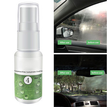 цена на HGKJ-4 Ceramic/glass Nano-hydrophobic Coating Anti-rain Agent Windshield Rainproof Agent Spray Car Accessories Liquid ISO9001
