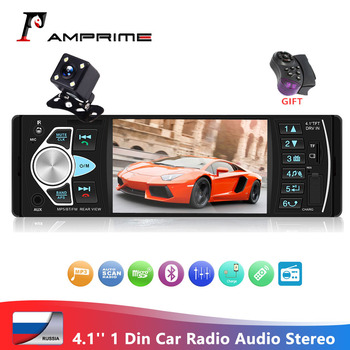 AMPrime 4022D 4.1'' 1 Din Car Radio Auto Audio Stereo autoradio Bluetooth Camera USB Steering Wheel Remote Car multimedia Player image