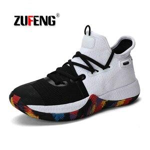 Новые высококачественные баскетбольные кроссовки, мужские и женские спортивные кроссовки с высоким берцем, мужская спортивная обувь, удоб...