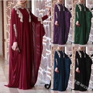 Fashion abaya dubai abayas for women Solid color lace stitching plus size loose long woman dress islamic clothing