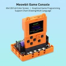 Elecrow kittenbot meowbit codable 콘솔 프로그래밍 가능한 게임 콘솔, 1.8 인치 tft 컬러 스크린이있는 microsoft makecode 보드 용