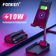 FONKEN พับไร้สาย 10 วัตต์ผู้ถือโทรศัพท์มือถือ QI ชาร์จสำหรับโทรศัพท์ Double COIL FAST CHARGE Universal Bracket