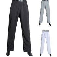 Мужские брюки в мусульманском стиле однотонные арабском для