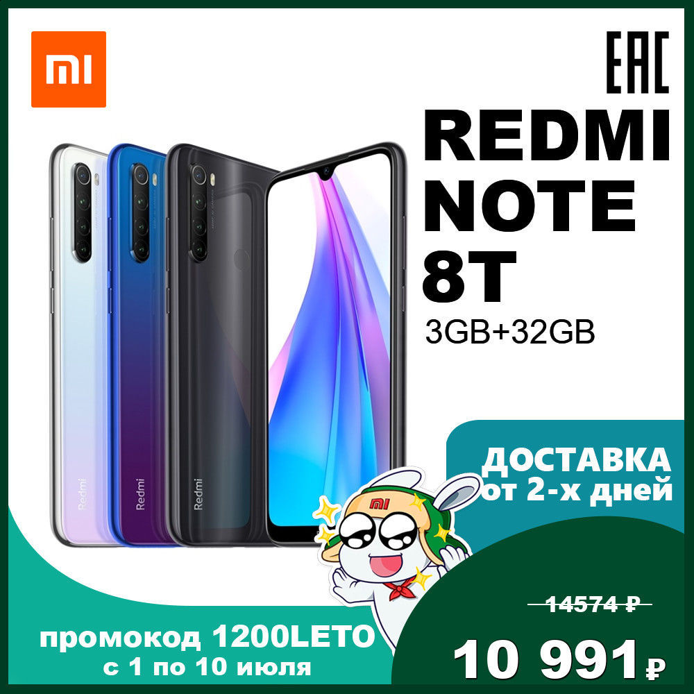 "Redmi Note 8T 3GB+32GB Mobile phone smatrphone Miui Android Xiaomi Mi Redmi Note 8T Note8T 32Gb 32 Gb 4030 mAh 48 mp 48mp Qualcomm Snapdragon 665 6,3"" NFC IPS 26091 26002 26005"