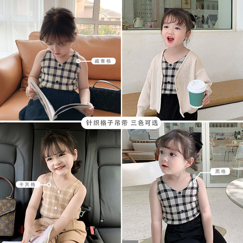 xadrez de malha fina 2020 verao novas criancas encantador superior meninas coreano v pescoco colete