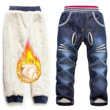 Kids Add Wool Trousers Children Denim Jeans 2-7Yrs Baby Boys Girls Long Cascal Warm Clothes