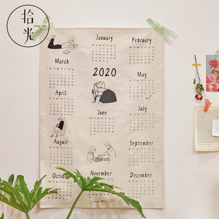 Calendar 2020 Cloth Calendar Collection Box Calendar Postcard Clip Set Desk Wall Calendar Christmas Gift Daily Planner 2020