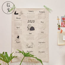 Calendar 2020 Cloth Collection Box Postcard Clip Set Desk Wall Christmas Gift Daily Planner