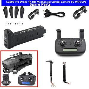 Квадрокоптер SG906 PRO 4K, с GPS, Wi-Fi, FPV, RC, запасные части, 7,4 В, 2800 мАч, батарея, пропеллер, USB зарядное устройство, крышка дрона, контроллер