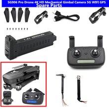 SG906 PRO 4K 5G GPS Follow Me WIFI FPV RC Drone Spare Parts 7.4V 2800MAH Battery