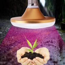 Светодиодная лампа для выращивания растений, полный спектр света для растений, лампа для выращивания растений E27, светодиодная лампа для выращивания растений, Водонепроницаемая 30 светодиодов
