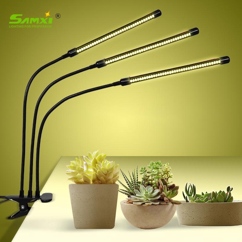 5730 светодиодный светильник для выращивания растений 5 в полный спектр лампа для растений пять режимов светильник для растений с пультом дис...