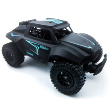 1:12 Kids Gift RC Car Indoor Damping Out