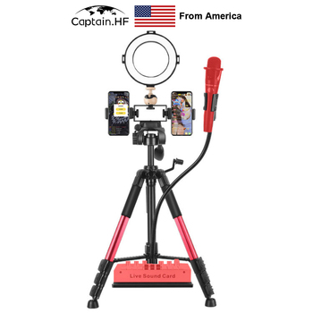 US Captain Tripod, Selfie, Live Video, LED Ring Light,  Portable Tripod, Photography Dimmable Ring Lamp with Tripod Phone Holder