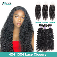 Kinky Curly Bundles With Closure Malaysian Hair Bundles With Lace Closure Allove Non-Remy Human Hair 3 Bundles With Closure(China)