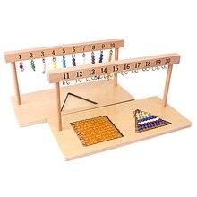 モンテッソーリ教育数学のおもちゃ Digitals 数字 1 20 ハンガーと色ビーズため階段ボード幼稚園スクールトレーニングおもちゃ