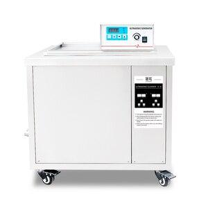 Image 2 - Przemysłowa maszyna do czyszczenia ultradźwiękowego DPF metalowy silnik części olej do odtłuszczania rdzy regulacja temperatury mocy ultradźwiękowa maszyna czyszcząca