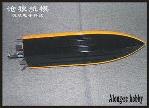 Image 3 - Vector SR80 Pro 44mph Super High RC Remote Control Speed Boat Auto Roll Back Function Metal Hardwares 798 4P PNP or ARTR
